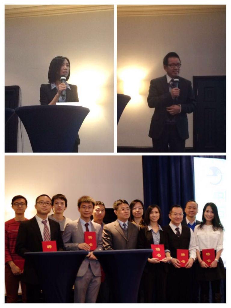 左上:会长陈岳女士,右上:中国驻英国大使馆成员姜正旺先生,最下:第一届校友会理事会成员